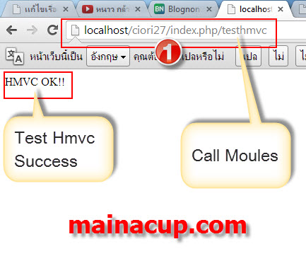 ติดตั้ง Hmvc ใน Codeigniter How To Set Up HMVC In CodeIgniter