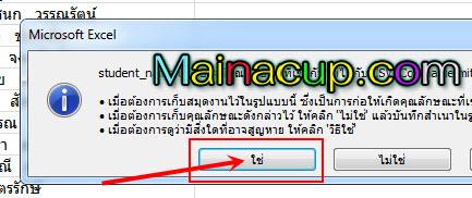 การ import csv to phpmyadmin mysql ภาษาไทย