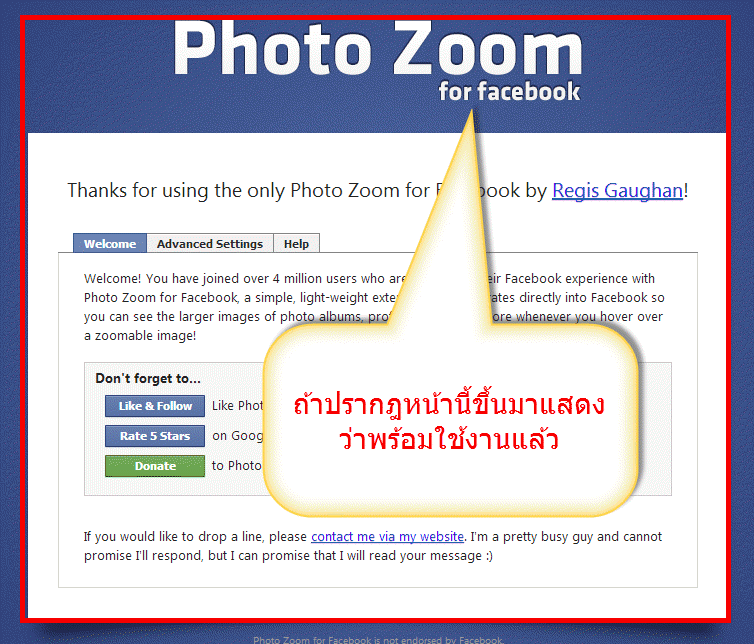 Chrome Facebook Photo Zoom Extension
