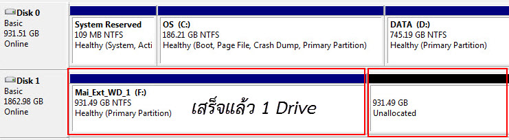 การแบ่ง Partition บน  External Harddisk WD 2 TB แบ่งให้เป็น 2 Drive