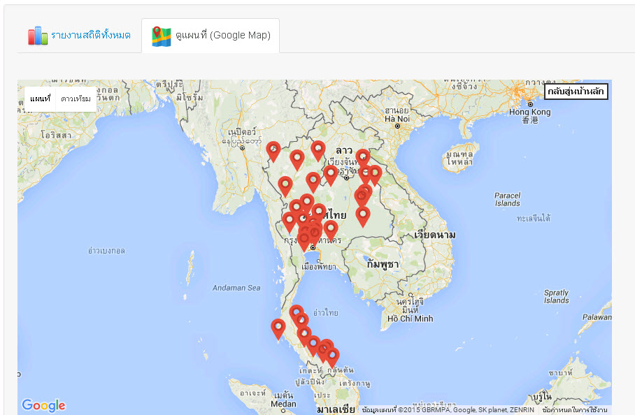 ระบบฐานข้อมูล Mysql เชื่อมต่อกับ แผนที่ Google Map API