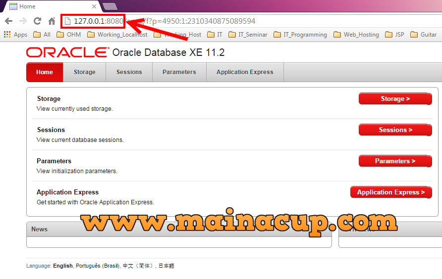 การติดตั้ง Oracle Database Express Edition 11g Release 2 (Windows x64)
