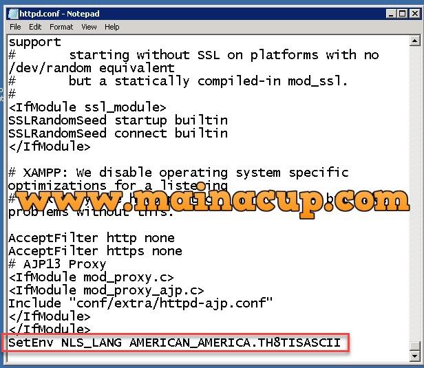 วิธีตั้งค่าให้ Insert และ Display ข้อมูลภาษาไทยด้วย PHP (UTF-8) บน Oracle 11g