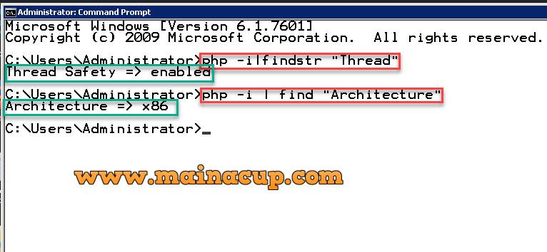 วิธีตรวจสอบ PHP ติดตั้งแบบ threadsafe หรือ nonthreadsafe บน Windows